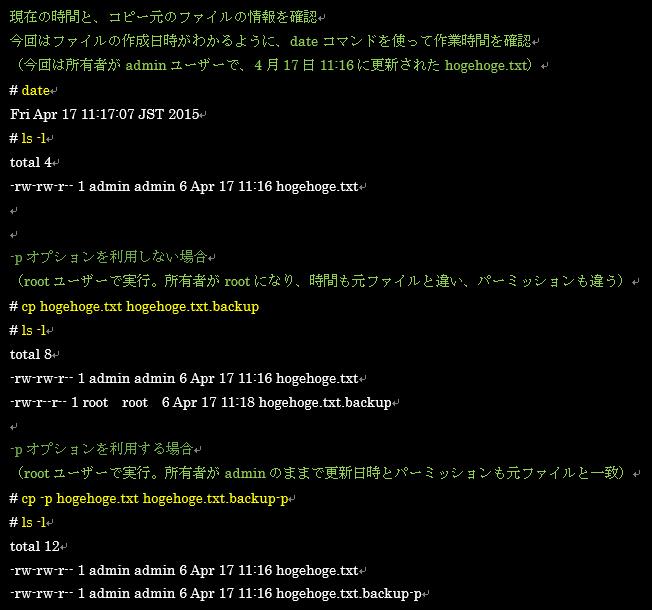 150427_command_01