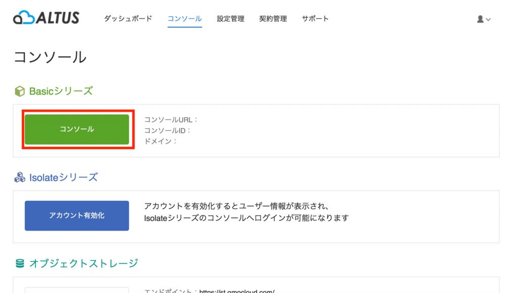 161114_kusanagi_src01