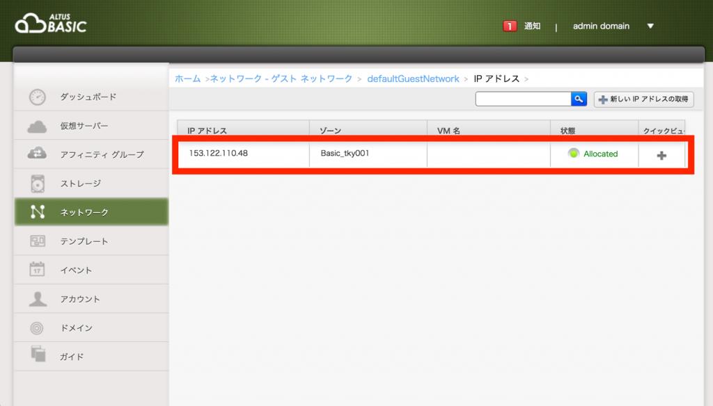 161114_kusanagi_src016