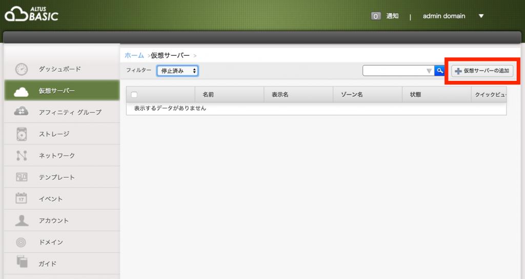 161114_kusanagi_src03