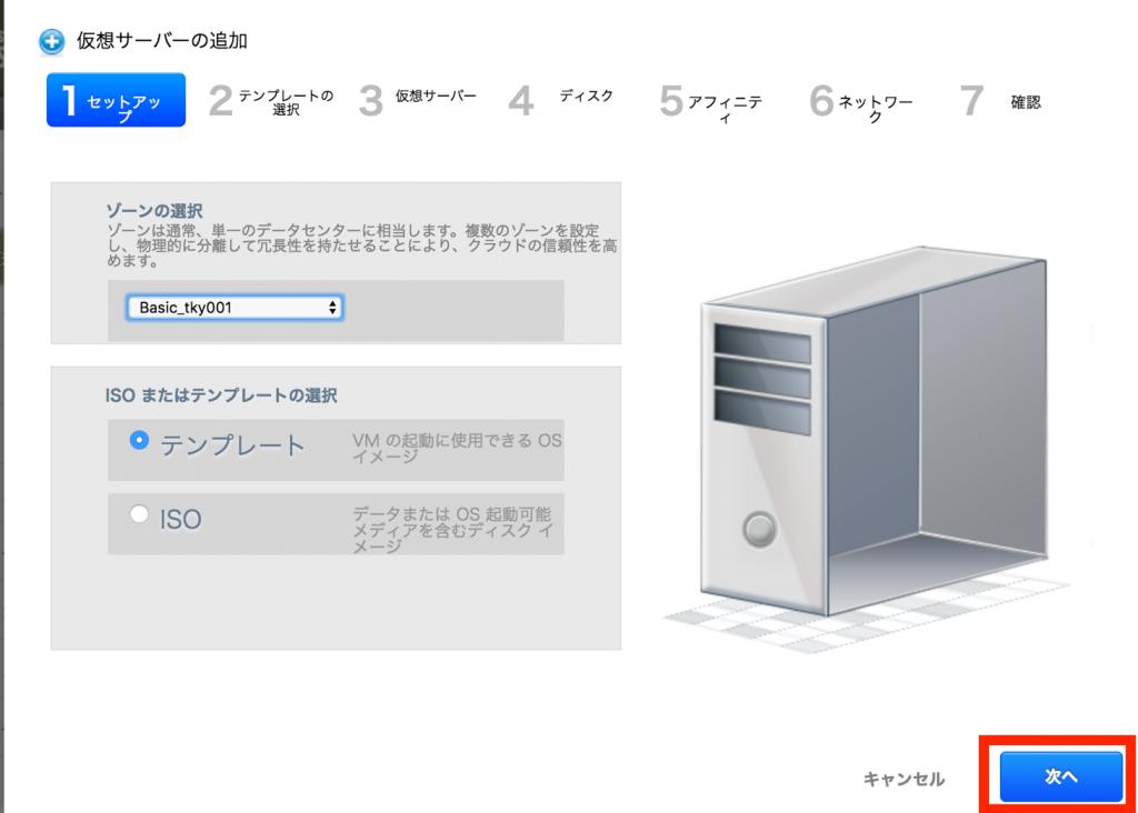 161114_kusanagi_src04