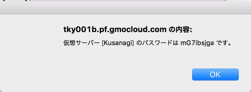 161114_kusanagi_src11