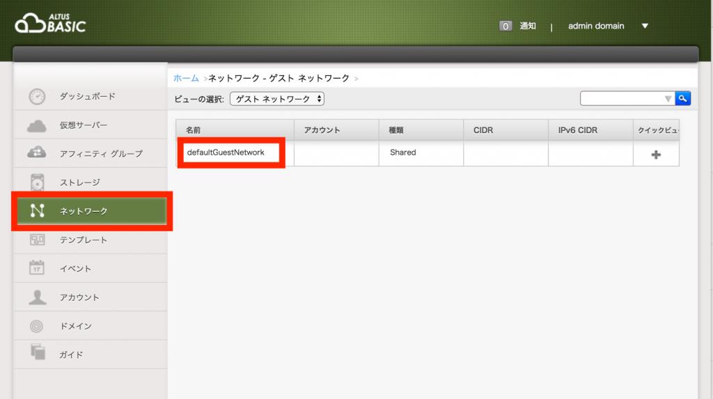 161114_kusanagi_src12
