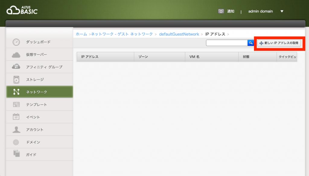 161114_kusanagi_src14