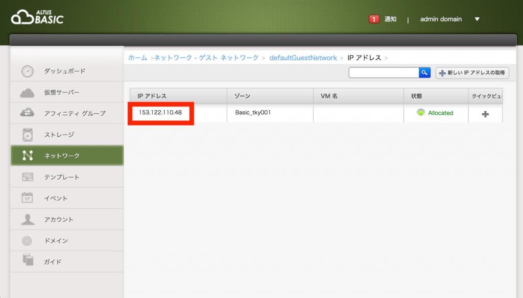 161114_kusanagi_src17