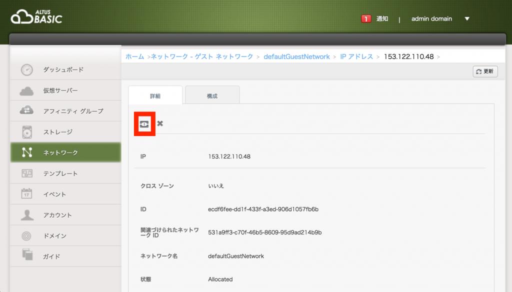 161114_kusanagi_src18