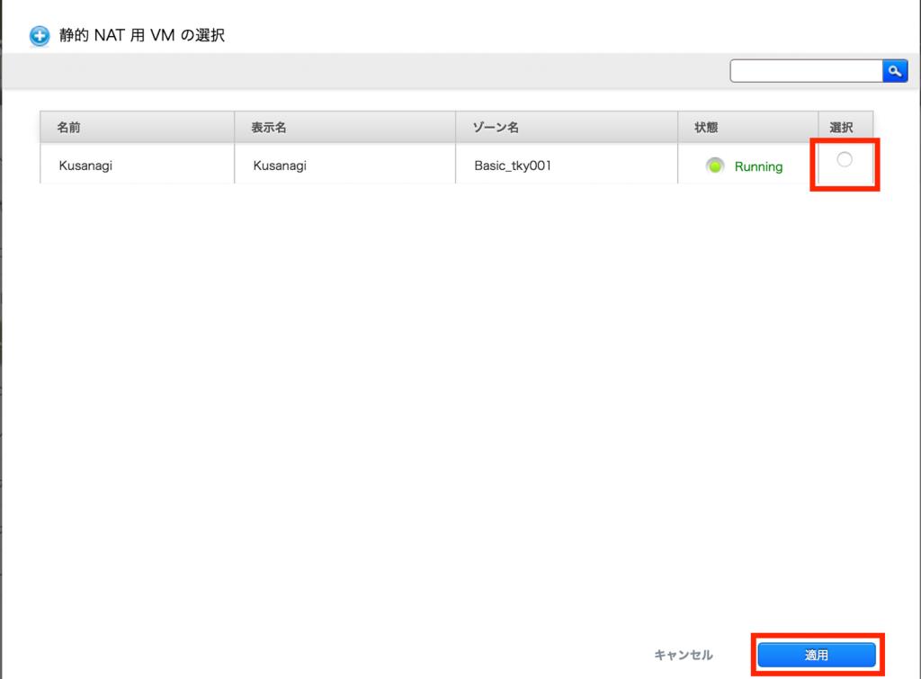 161114_kusanagi_src19