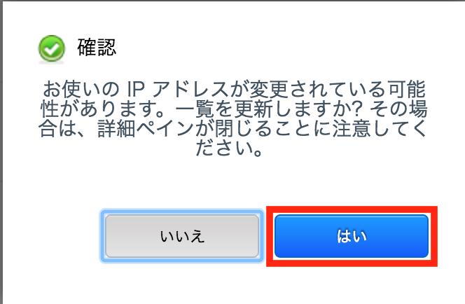 161114_kusanagi_src20