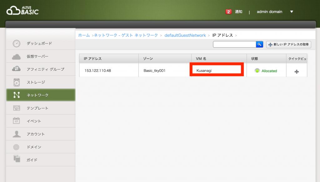 161114_kusanagi_src21