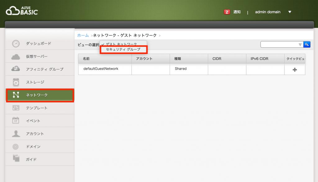 161114_kusanagi_src22