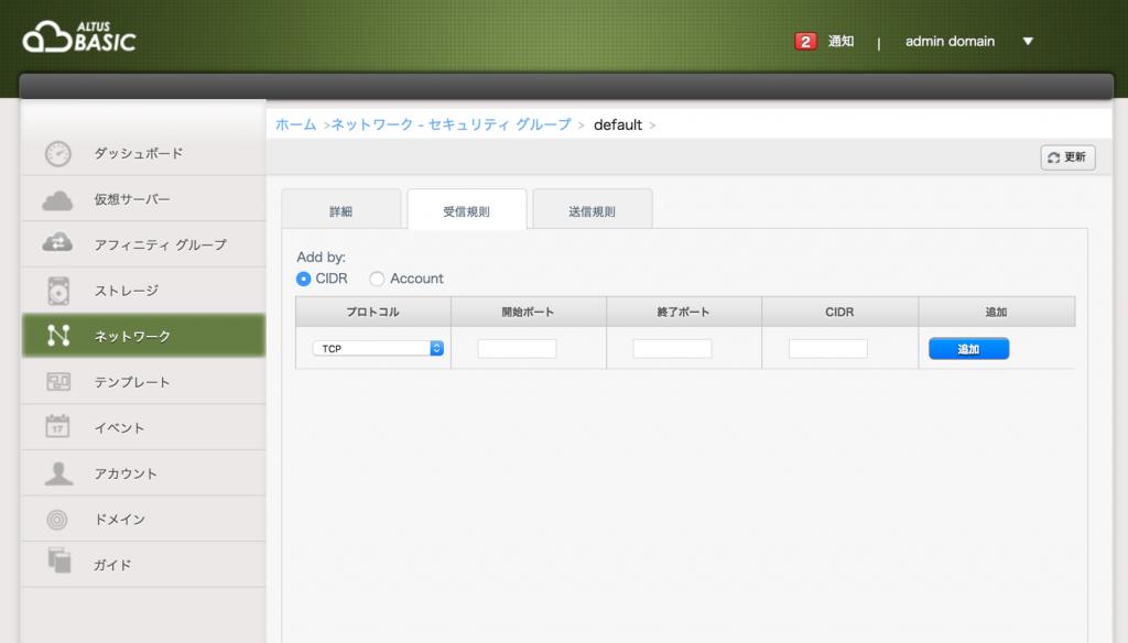 161114_kusanagi_src25