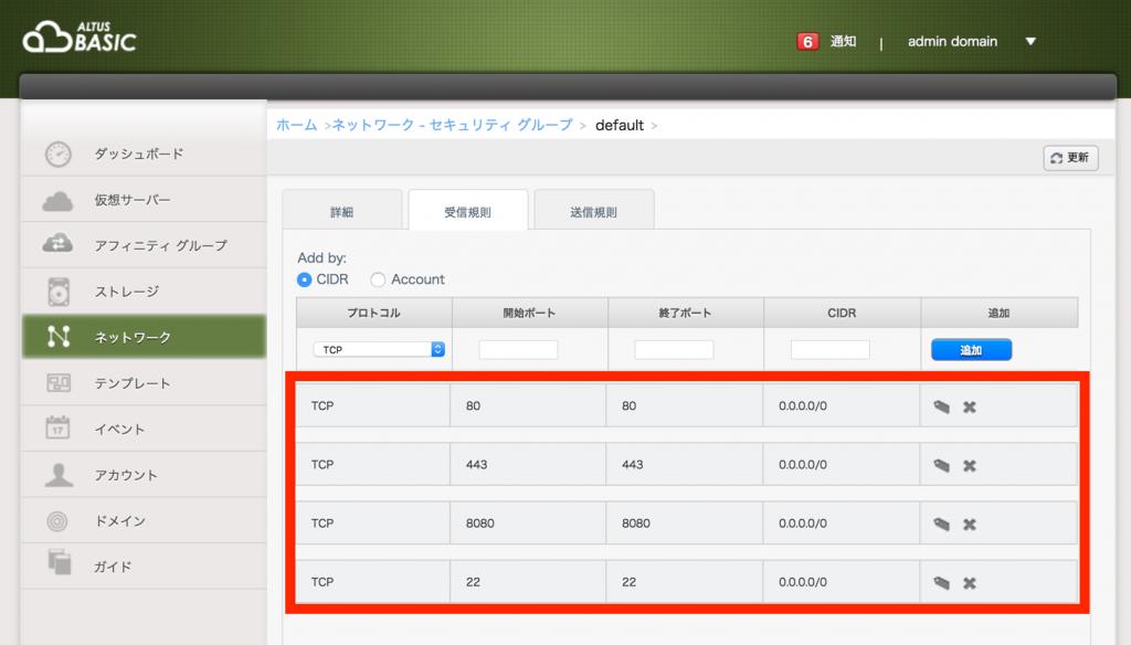 161114_kusanagi_src26