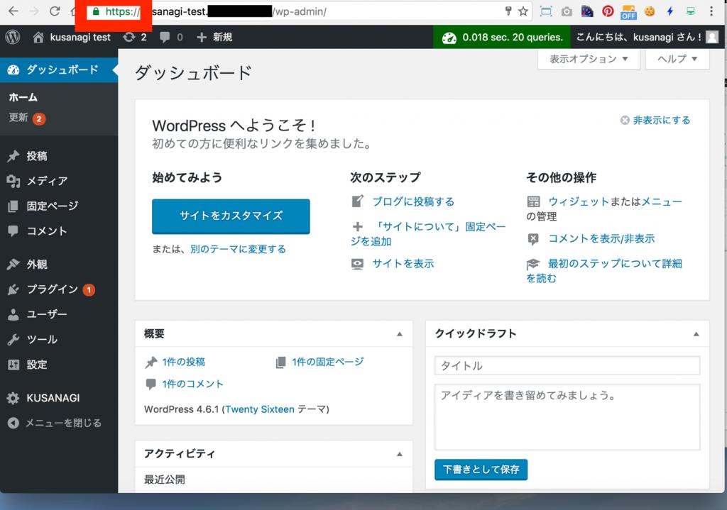 161205_kusanagi_src12