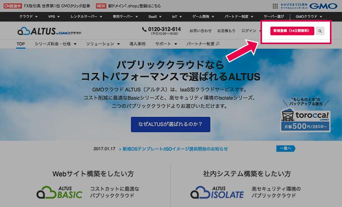 170206_cloud1_src01
