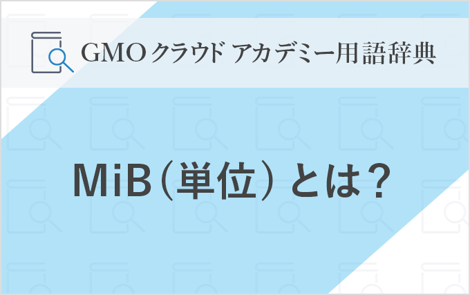 170418_dic-MiB_mv